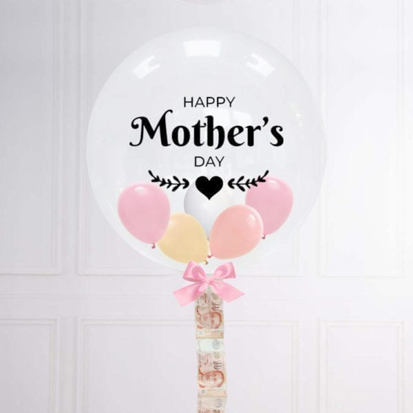 Mother's Day Money Surprise Balloon with Pastel Feathers